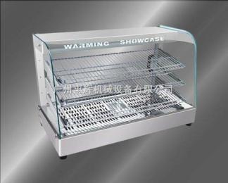 GH-863豪华型保温展示柜