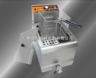 GH-901EX單缸單篩電熱炸爐