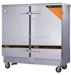 GH-F系列豪华型火管式燃气多功能蒸饭柜(图)