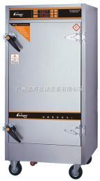 GH-A系列豪华型(全自动微电脑数码监控)多功能蒸饭柜多功能蒸饭机