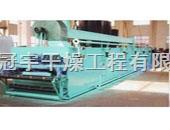 DW供应茶叶干燥机