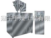GKL系列干式制粒機