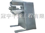 YK160系列搖擺式顆粒機