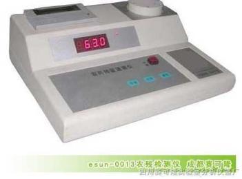 農藥檢測儀器