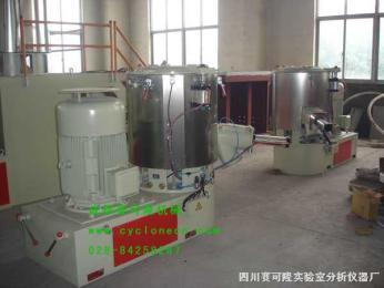 立式高速混合机-鸡精食品混合机-200L高效混合机