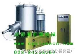 实验室高速混合机-10L高速混合机-立式混合机
