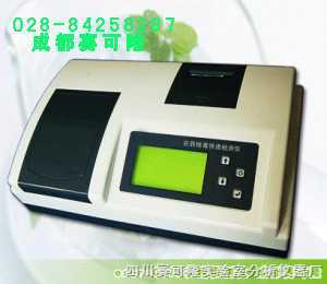 简易水质分析仪