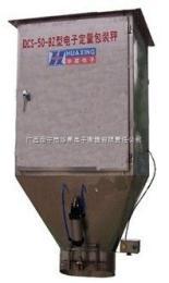DCS-BZ-TDCS-BZ-T型系列大米包装秤