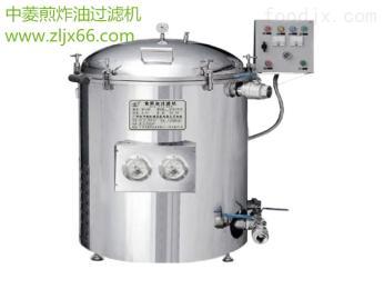 BT-60A五段式温州中菱炸油滤清器,有效延长油炸食品保质期的滤清器