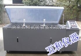 SYWX-010湿热盐雾试验箱盐雾沉降量价格
