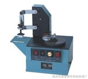 DYM4印字机打码机喷码机电动油墨移印机