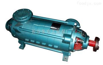 D85-67*4D85-67*4多级离心泵,MD155-30*7耐磨多级离心泵