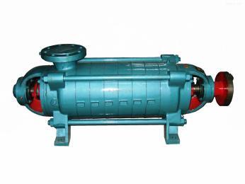 D85-67*9D85-67*9多级离心泵,MD155-30*3耐磨多级离心泵