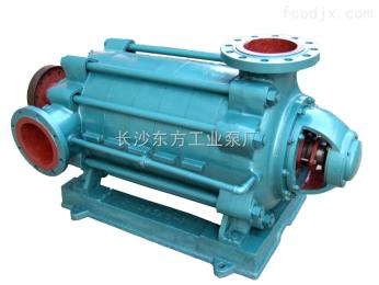 D85-67*5D85-67*5多级离心泵,MD155-30*6耐磨多级离心泵