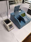 防疫站便携式余氯在线分析仪