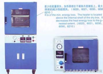 DZF-6090DZF-6090 真空干燥箱