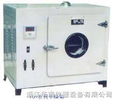 101-8(A)101-8(A)电热鼓风干燥箱