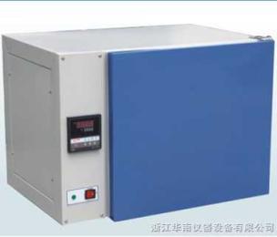 DHP-9050DHP-9050�电����娓╁�瑰�荤��