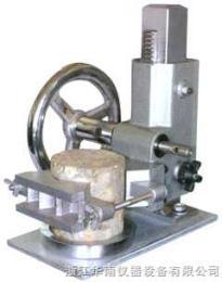 HZB-100型HZB-100型混凝土芯样补平器