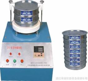 CFJ-ⅡCFJ-Ⅱ型茶叶筛分机