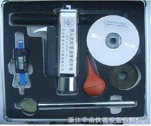 SJY800BSJY800B贯入式砂浆强度检测仪