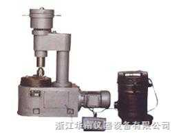 TMS-04TMS-04型水泥胶砂耐磨性能试验机