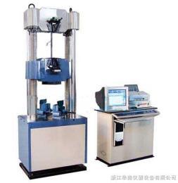 WE-100BWE-100B 材料試驗機(微機電液伺服)