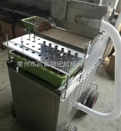 2BXP-500盆栽蔬菜育苗播种机
