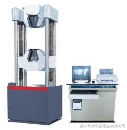 WEW-300WEW-300微机电液伺服钢绞线拉力试验机