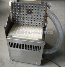2BXP-300外贸款水培播种机 常州风雷精机