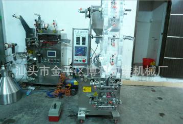 立式五边封液体包装机
