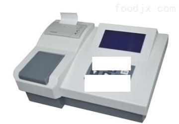 8多参数水质测定仪
