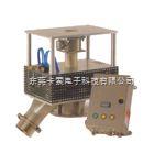 果蔬专用金属探测器/金属探测仪/金属分离器/金属检测机