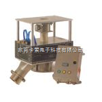 快餐专用金属探测器/金属探测仪/金属分离器/金属检测机