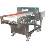 水饺专用金属探测器/金属探测仪/金属分离器/金属检测仪/金属检测机
