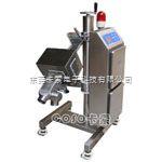 餅干/曲奇專用金屬探測器/金屬探測儀/金屬分離器/金屬檢測儀/金屬檢測機