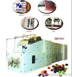 QK-II巧克力豆浇注成型机 巧克力豆生产线