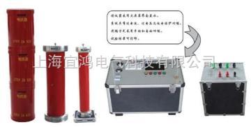 YHBP電纜諧振耐壓試 驗儀器