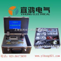 YH-2000高压电缆故障测试仪YH-2000