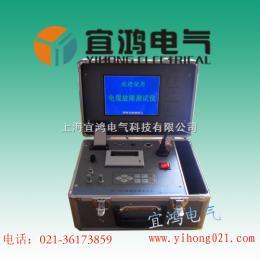 YH-2000高压电缆故障测试仪波形分析