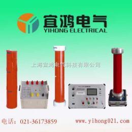 YHBP高压电缆谐振耐压试验装置