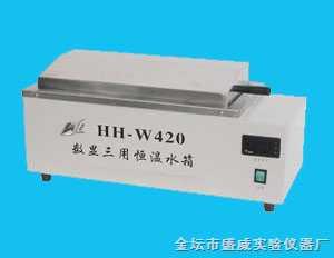 HHW-420.600恒溫水箱