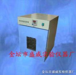 DHP-300數顯恒溫培養箱
