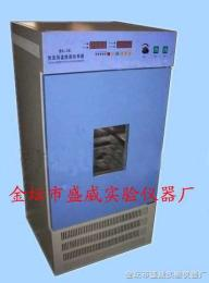 BS-1E、BS-2F振蕩培養箱