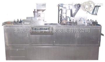 DPB-250型鋁塑包裝機