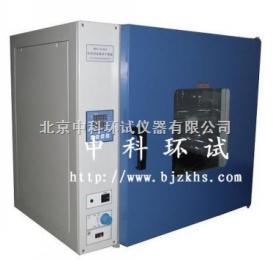 DHG-9203A热风循环烘箱/精密热风循环烘箱/热风循环干燥箱