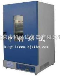 DGG-9030A立式烘箱干燥箱/大型热风循环烘箱