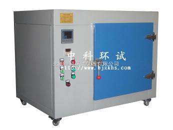 GWH-406400℃干燥箱/500℃高温烤箱/400℃烘干箱/500℃高温烘箱