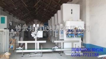 DCS-25淀粉自动包装秤厂家现场