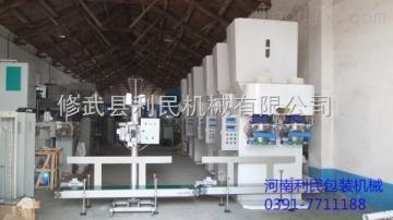 河南利民機械長沙淀粉包裝機廠家